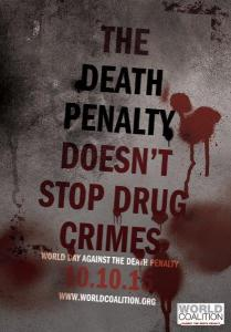 POster_13_World_Day